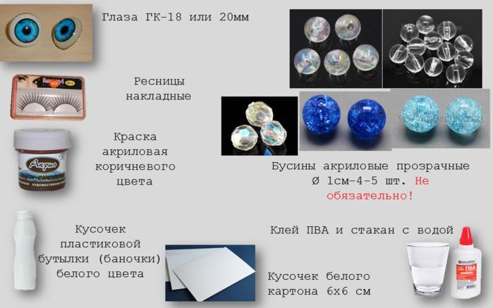 3857866_Slaid3 (700x437, 266Kb)