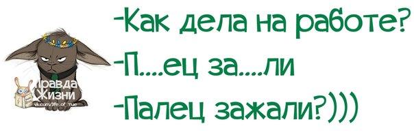 1382582428_frazochki-14 (604x201, 91Kb)