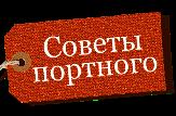 швея (163x107, 30Kb)