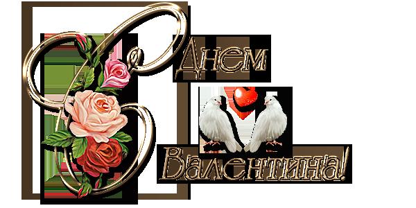 120022513_aramat_m017 (600x300, 150Kb)