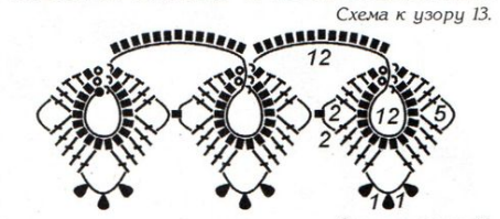 Рє 13 (454x199, 114Kb)