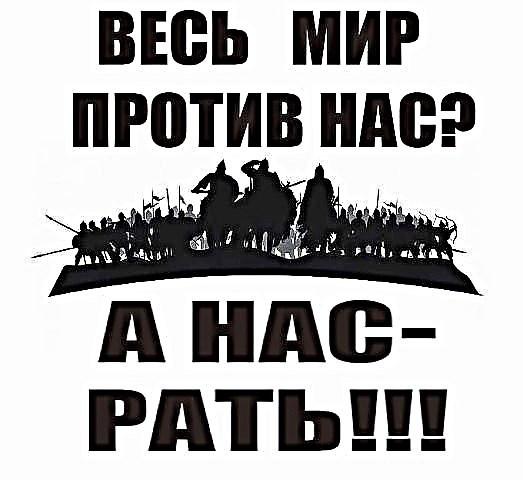 События в России и вокруг неё