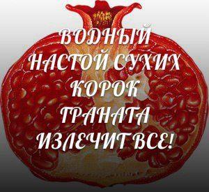 1441466353_da1fcc7307c7bfd8183033ce30c13483 (300x275, 23Kb)