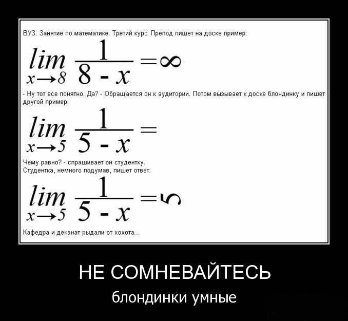 3875377_57432261 (678x625, 59Kb)