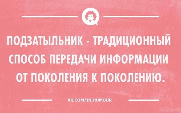 0_117eaa_c9219400_XXXL (604x376, 46Kb)