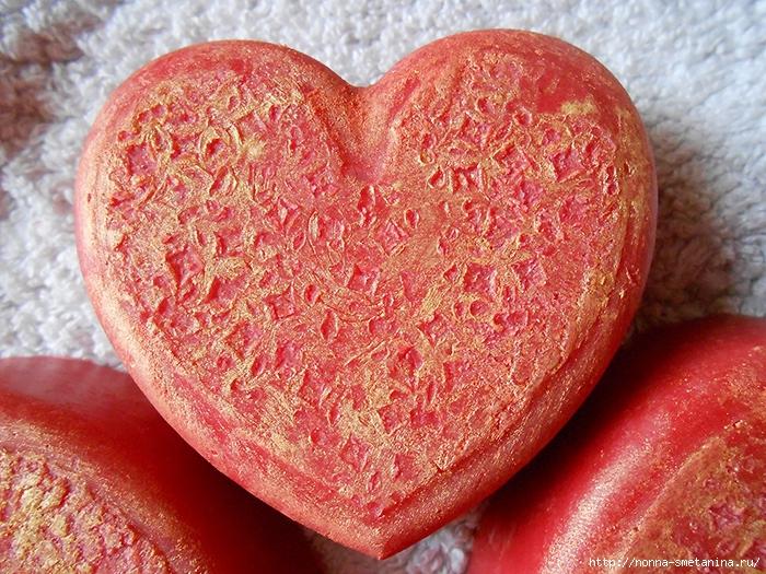 Мыло натуральное Сердечное с шелком/4487210_sv222 (700x525, 431Kb)