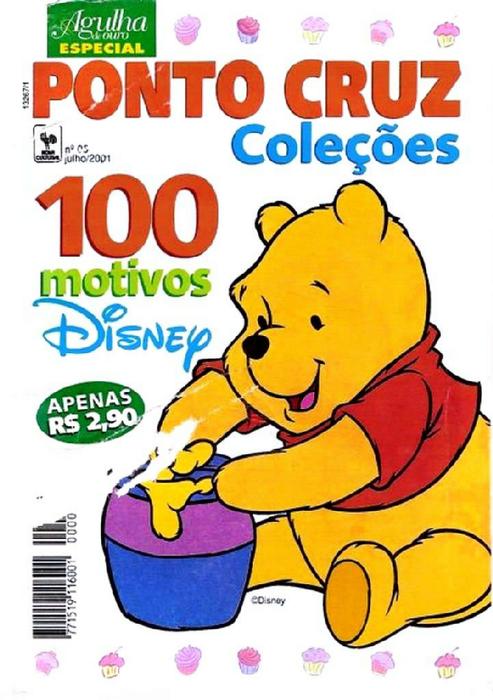 0 Ponto Cruz n5 (493x700, 344Kb)