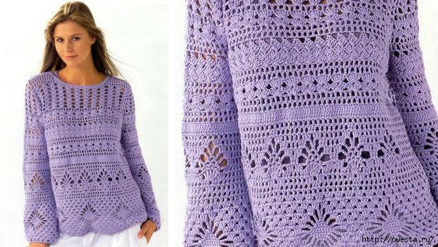 Lilovyiy-pulover (620x350, 205Kb)