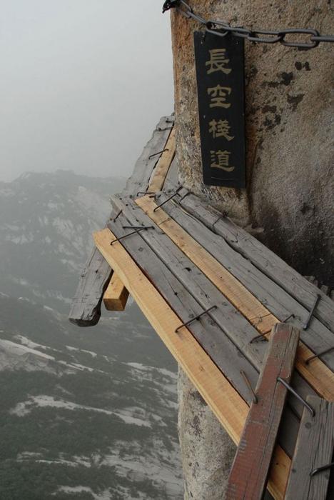 самая опасная тропа на горе Хуашань Китай 12 (468x700, 271Kb)