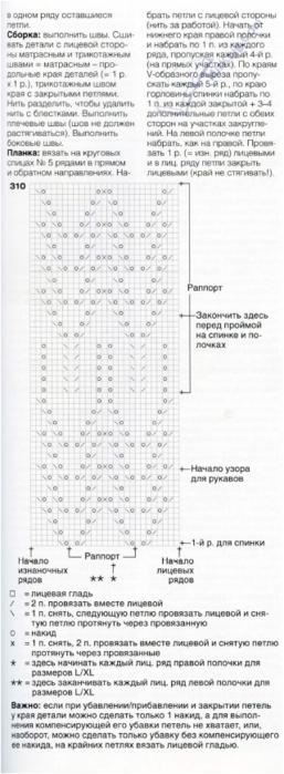 Fiksavimas.PNG2 (257x700, 264Kb)