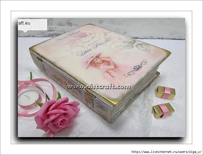 Книга шкатулка мастер класс