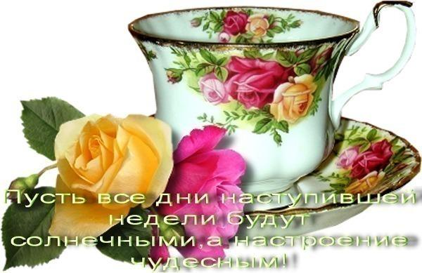 3821971__nedeli_yapfiles_ru (600x389, 78Kb)