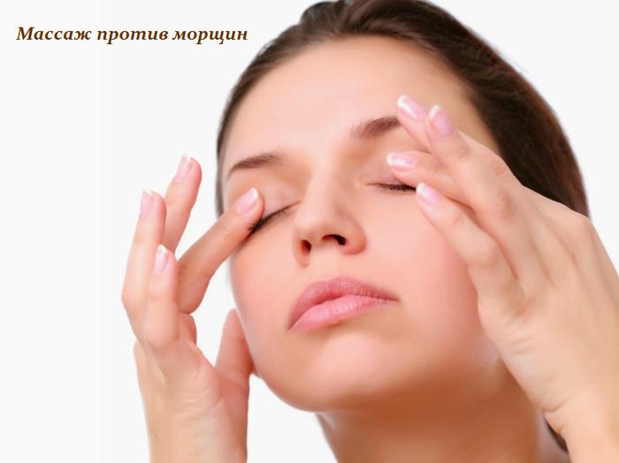 1441642805_Massazh_protiv_morschin (700x524, 273Kb)