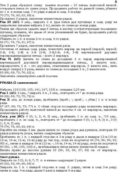 KplgbpjOzfo (416x604, 227Kb)