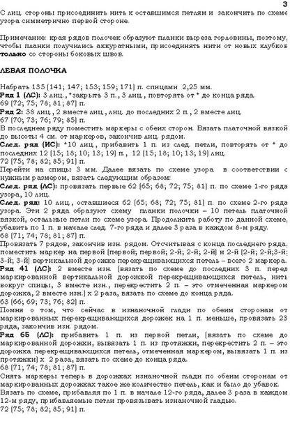4wMMK9-Lwko (416x604, 230Kb)