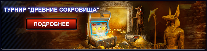 3059790_Kazino_Vylkan_igrat_v_igrovie_avtomati_onlain_besplatno_bez_registraciiw (700x175, 204Kb)