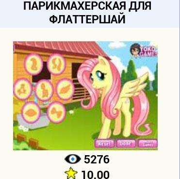 мой маленький пони/2719143_IMG_20150908_175351 (371x368, 49Kb)