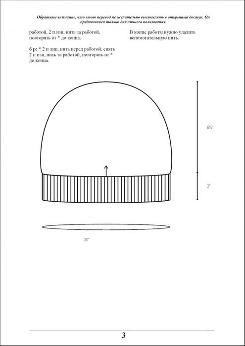 H4uN3aZ4vAs (495x700, 53Kb)