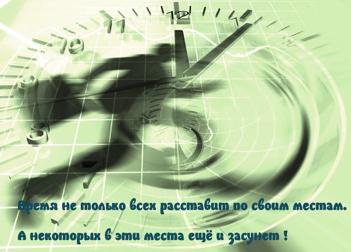 images_5280 (700x504, 237Kb)