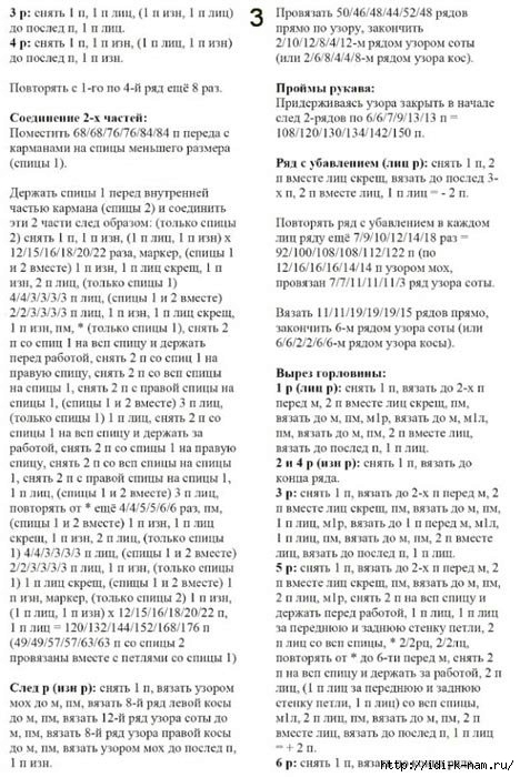 РєРєРєРєРє (468x700, 236Kb)