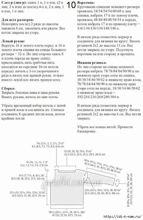 РєРєРєРєРєРєРєРєРєРєРєРє (457x699, 159Kb)
