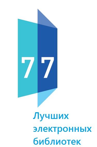 room77_logo_rgb (377x571, 28Kb)