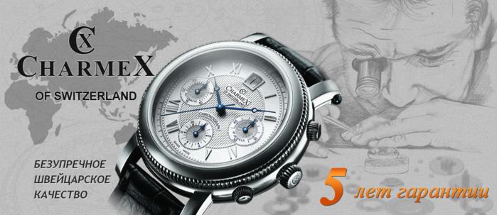 alt=Швейцарские часы как элемент стиля/2835299_ChASI_KAK_ELEMENT_STILYa (700x303, 297Kb)