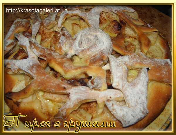 Пирог с грушами (600x460, 243Kb)