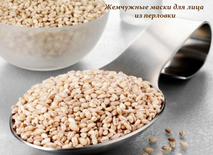 2749438_Jemchyjnie_maski_dlya_lica_iz_perlovki (690x501, 521Kb)