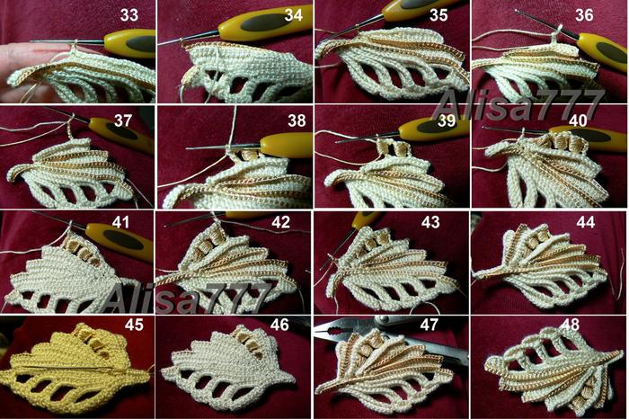 Вязание ирландского кружева и мастер классами