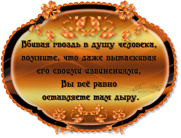 5177462_image440 (627x480, 440Kb)