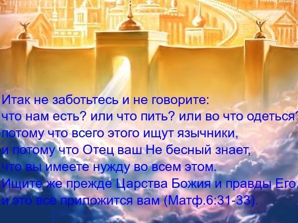 5019061_110936246_bf23e9d_1_ (600x450, 89Kb)