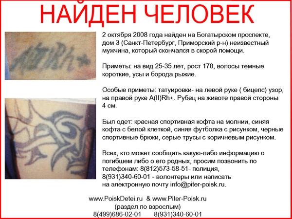 25-35 на Богатырском (600x450, 180Kb)