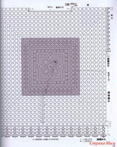 ф7 (399x500, 105Kb)