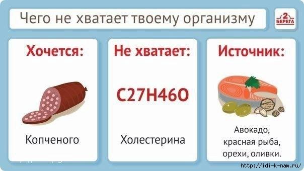 Рј (3) (604x340, 92Kb)