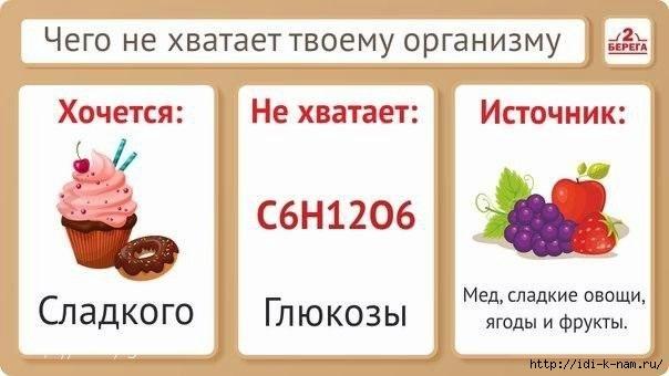 Рј (5) (604x340, 98Kb)