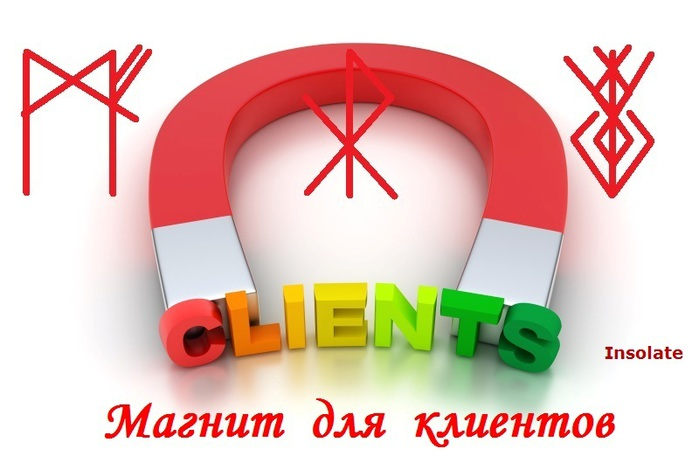 5850402_Kopiya_magnit_dlya_klientov (700x456, 69Kb)