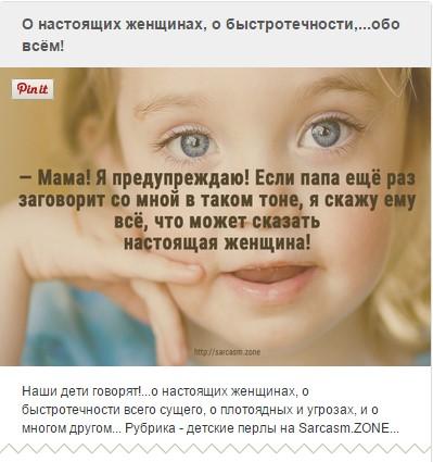 5870792_Screenshot_11 (399x425, 46Kb)