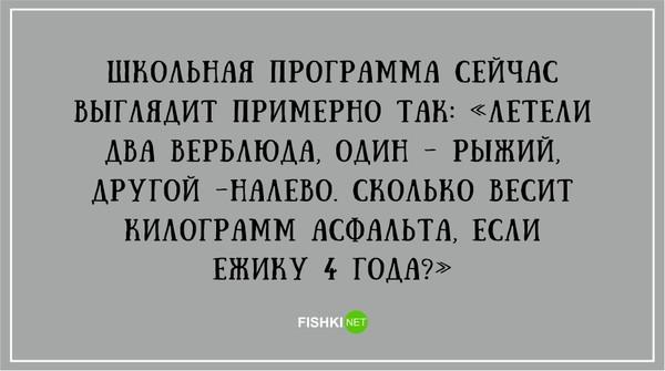 Загадка (600x335, 37Kb)