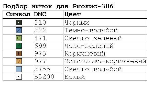 EGl6Ag2qxBY (598x344, 100Kb)