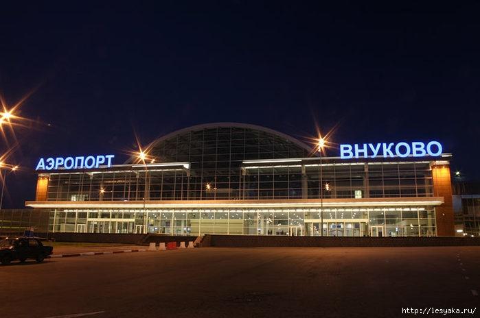 3925073_aeroport_vnukovo (700x464, 133Kb)