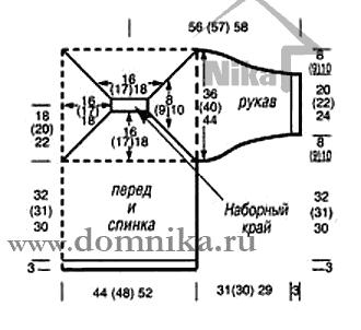 zhenskij-pulover-reglan-spicami (330x302, 9Kb)