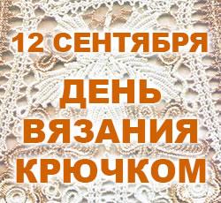 2015-07-07_250x2301_leonardohobby.ru_12 (250x230, 93Kb)