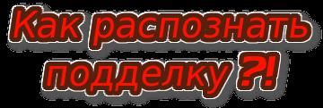 coollogo_com-309271085 (360x121, 26Kb)
