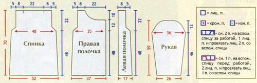 m_032-3 (500x162, 71Kb)