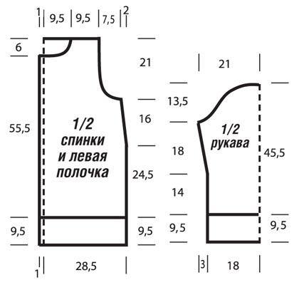 8cb3cf3e53c644ee05f55df72b8c5ae8 (420x400, 44Kb)