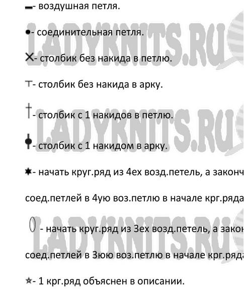 Fiksavimas.PNG2 (485x592, 142Kb)