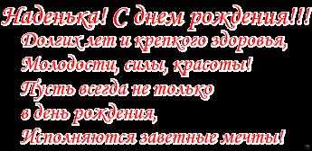 jwzmwj7sDzcZ (345x168, 30Kb)