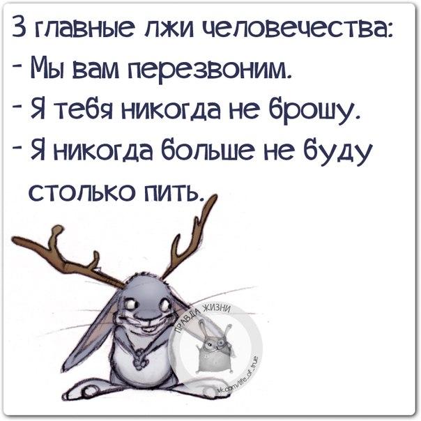 1413485575_frazochki-18 (604x604, 194Kb)