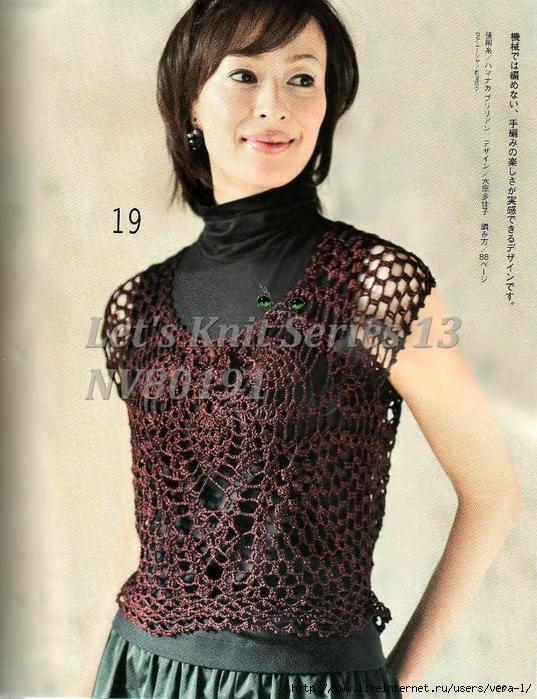 Let's knit series NV80191 2010 kr_29 (537x700, 352Kb)